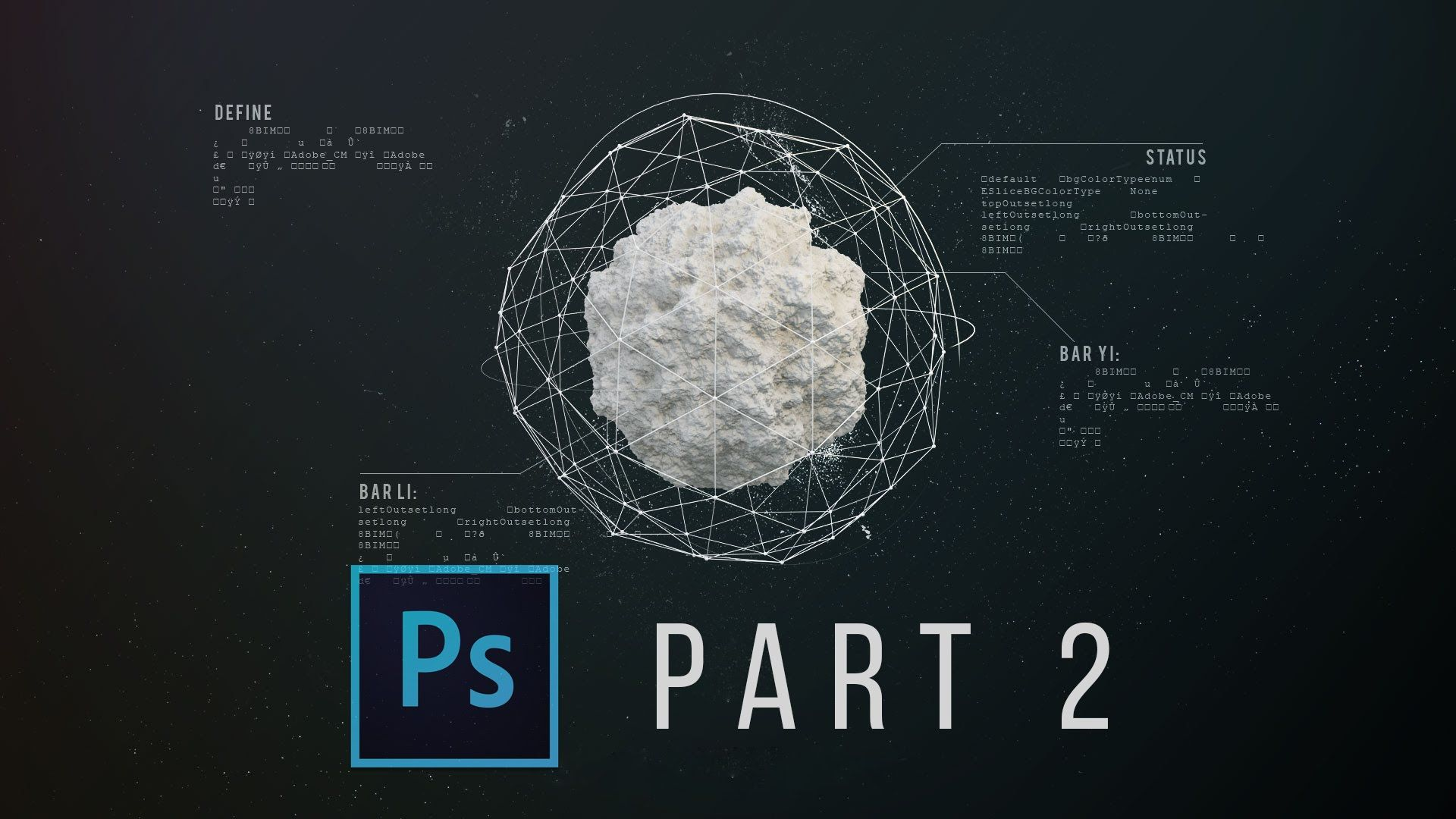 Abstract galactic sphere tutorial part 2 photoshop medium abstract galactic sphere tutorial part 2 photoshop baditri Images