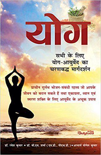 Delhi Safari part 1 hindi dubbed free downloadgolkes