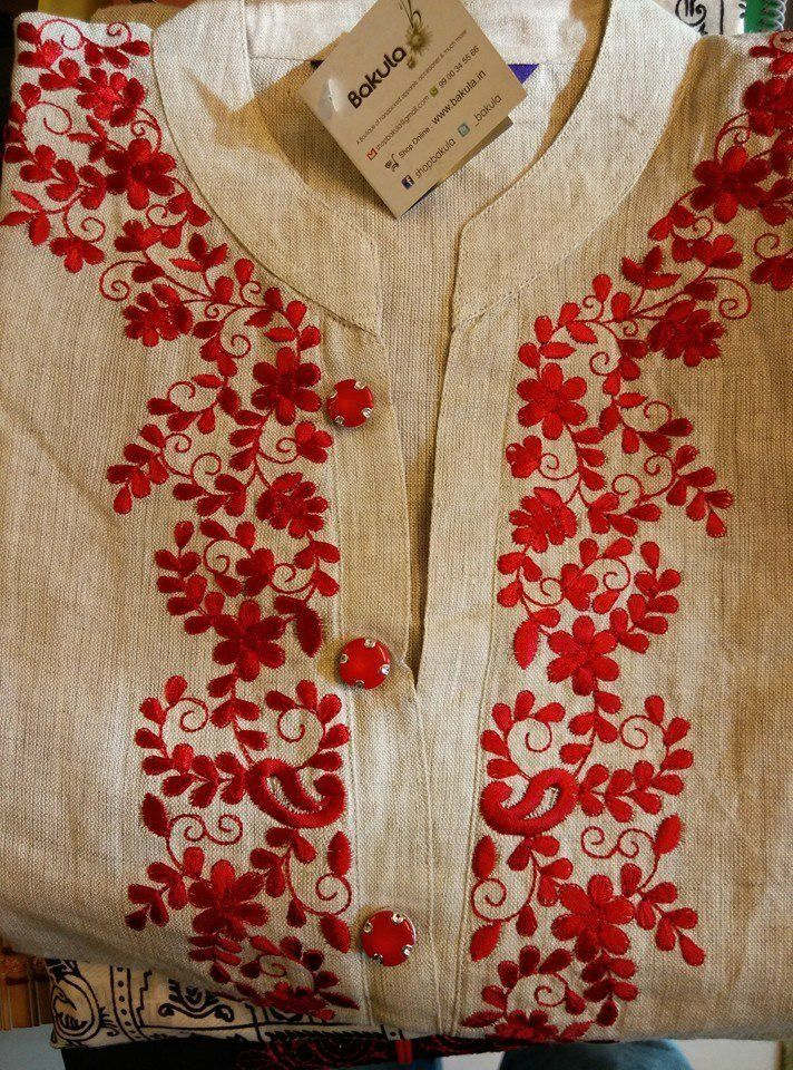 Women Maroon Beige India Embroidery Kurta Casual Wear 3//4 Sleeve Tunic Hoodie