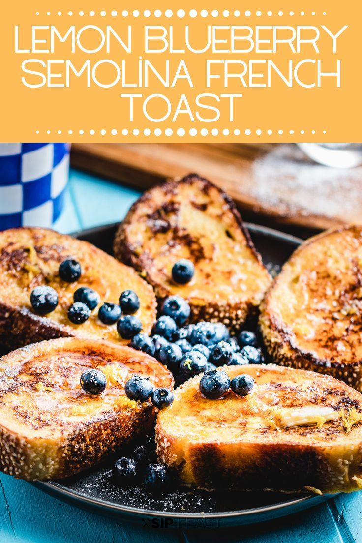 Semolina French Toast With Lemon And Blueberries images