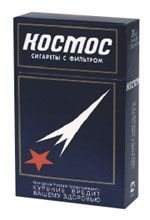 Ретро сигареты куплю купить сигареты захарова в красноярске