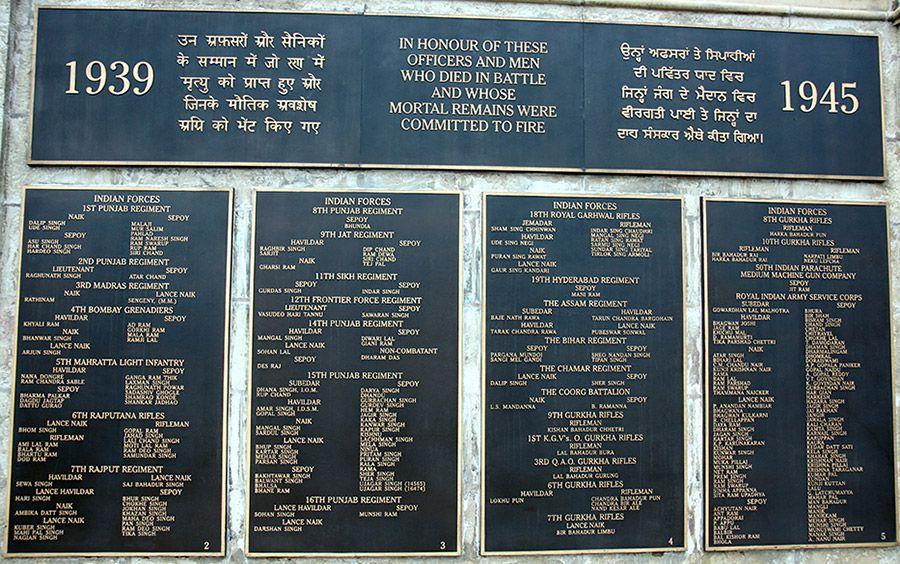 Kohima War Cemetery War, Nagaland, Cemetery