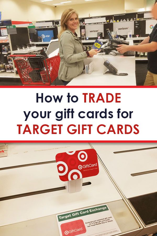 Got a gift card you dont want now you can trade it for a target now you can trade it for a target gift card but you have to know where to look and whom to ask gift card girlfriend shows you how colourmoves Images