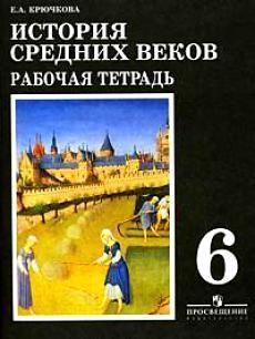 гдз английский язык агабекян 21 издание