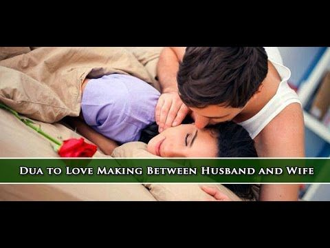 how to love making with my husband