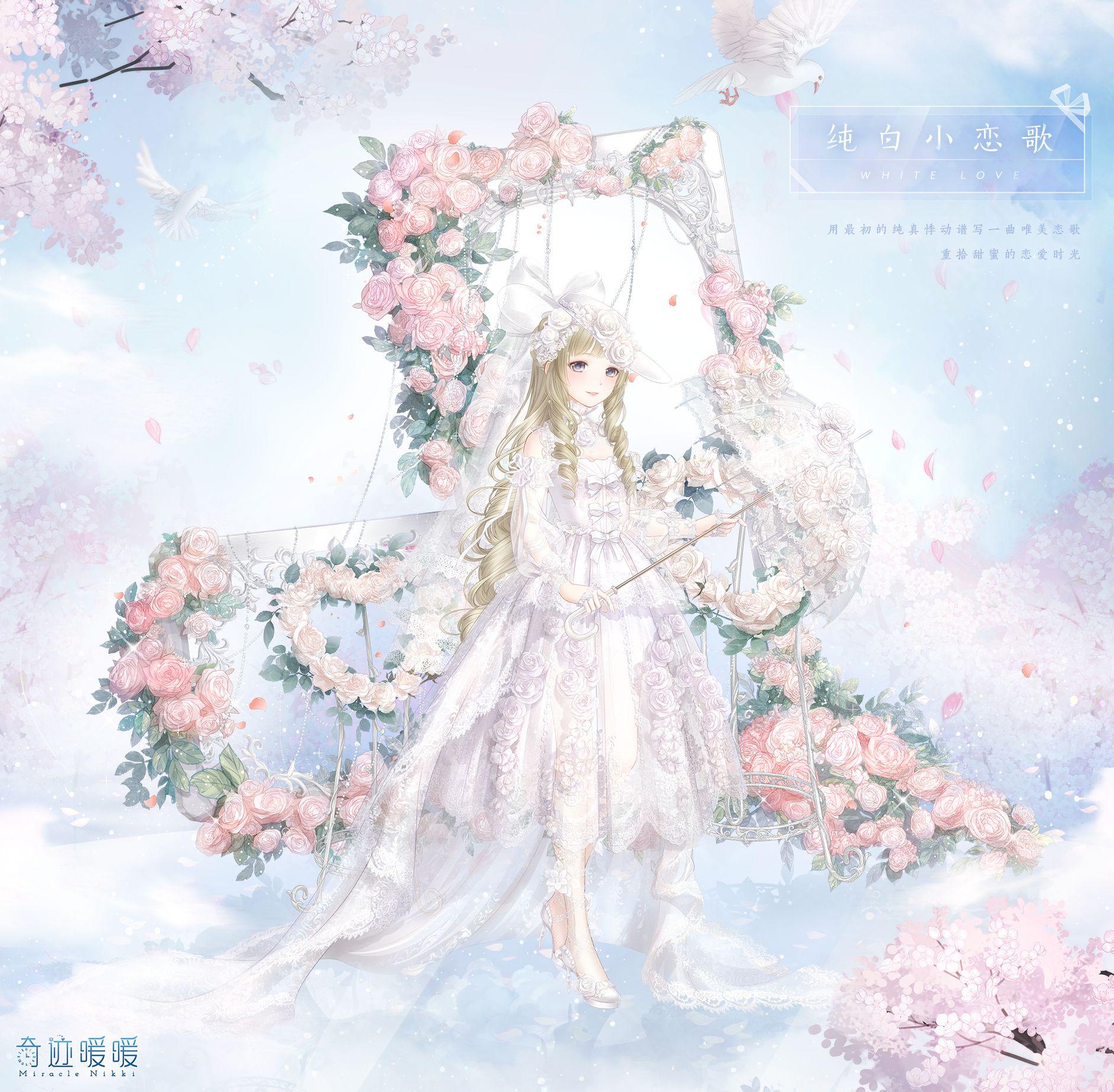 Miracle Nikki - Wedding Dress - March 2018 | Nikki & Natsume Series ...