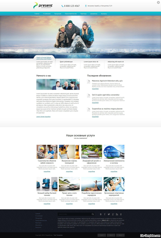 Present - адаптивный бизнес шаблон для DLE | Template