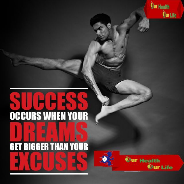 Are your excuses more important than your dreams? #Workout