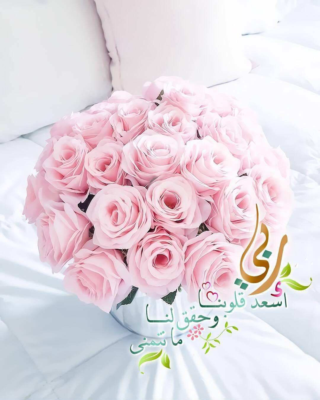 { وَبَرًّا بِوَالِدَتِي } (With images) Islamic messages