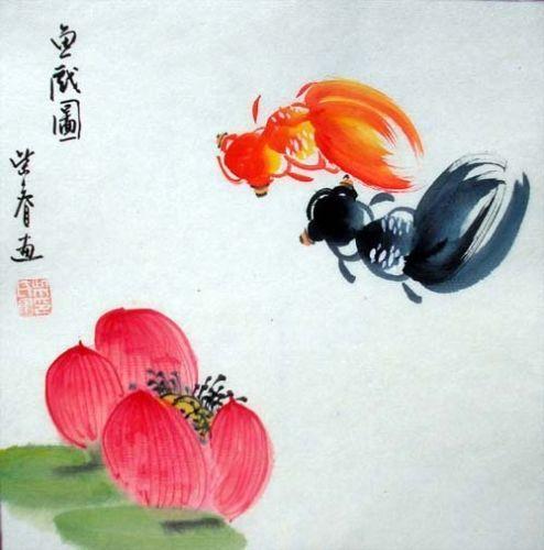 Oriental Asian Chinese Painting Feng Shui Art Happy Goldfish Lover Lotus C14 | eBay