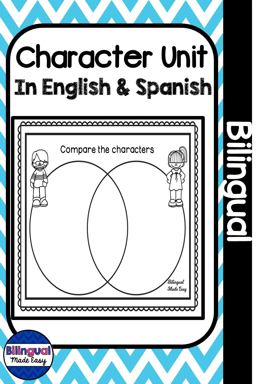 Bilingual Character Unit In English Spanish Bilingual Character Trait Worksheets Reading Comprehension Skills [ 1440 x 960 Pixel ]