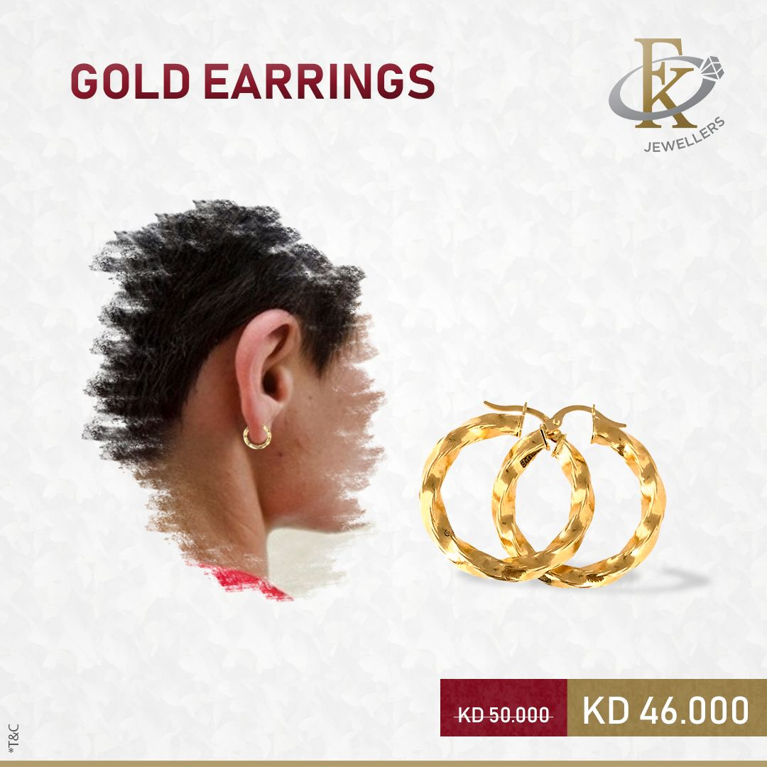 Golden Earrings Dance In The Light And Capture Your Every Move Product Type Gold Earring Price 46 000kd Weight 1 970 Grams Rox
