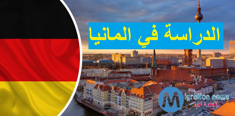 الهجرة نيوز طريقك للهجرة والسفر Fun Slide Fun Germany