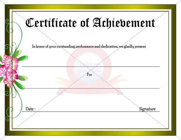 Certificate for Outstanding Achievement \ Dedication Achievement - congratulations award template