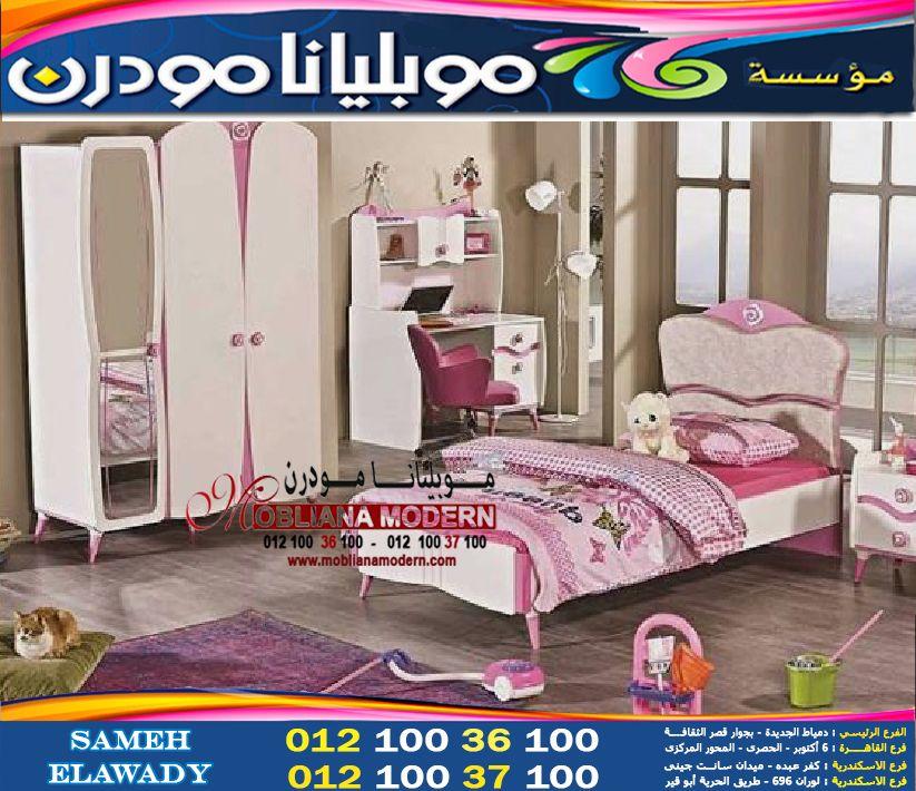 تصاميم غرف بناتي جديدة 2022 اشكال غرف نوم بنات كيوت جديدة 2023 Kids Bedroom Toddler Bed Bed