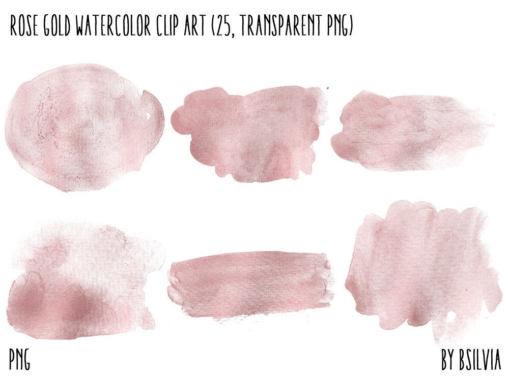 Rose Gold Watercolor Clip Art Transparent Png Rose Gold Clip Art