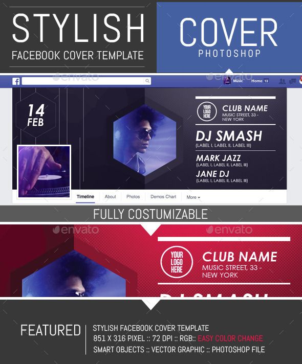 Event Club Party Facebook Timeline Cover Template Timeline - advertising timeline template