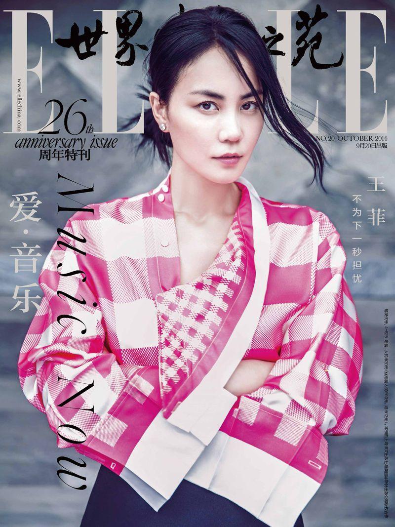ELLE China October 2014