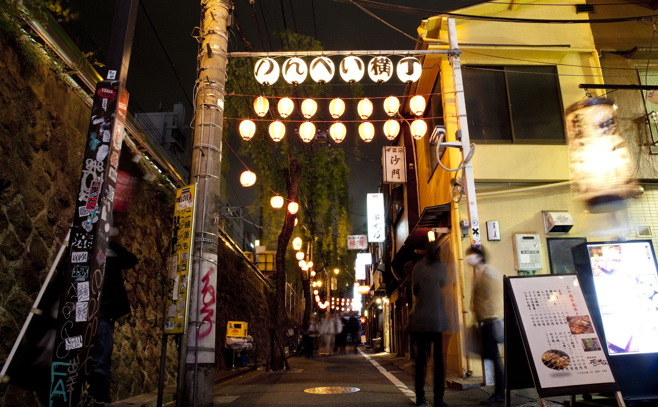 Nonbei Yokocho | Pinterest | Wander, Japan and Vacation