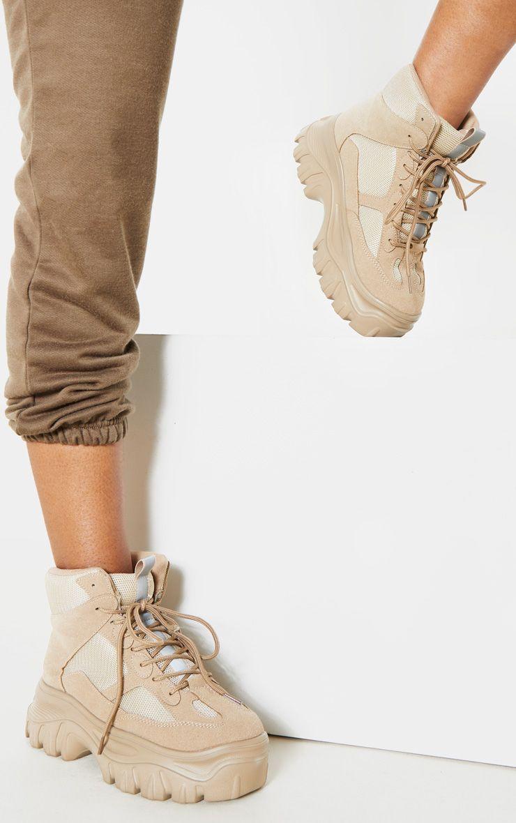 Sand Flatform Sporty Chunky Sneaker