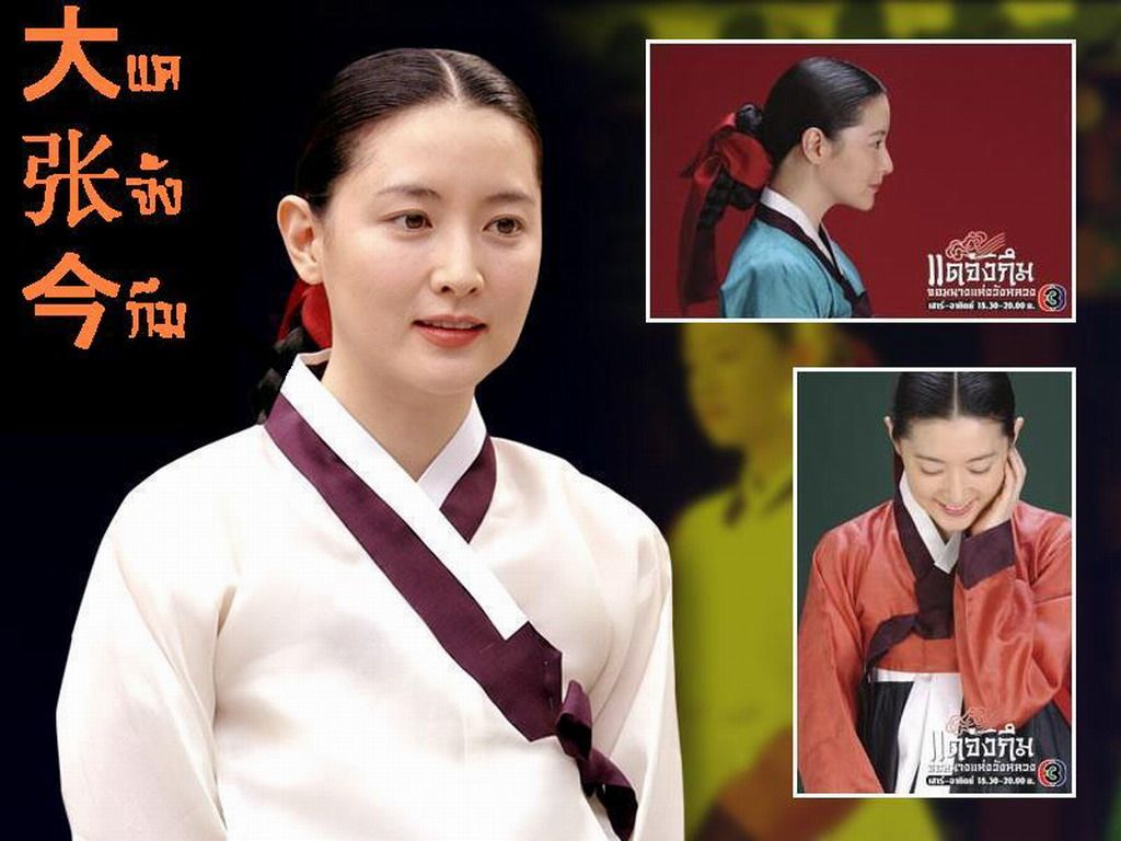 A Jewel In The Palace Images A Jewel In The Palace Hd Wallpaper Dae Jang Geum Hd Wallpaper Palace
