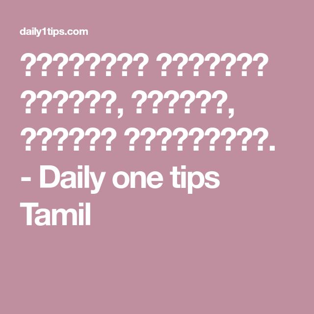 Kitchen Organization Ideas In Tamil