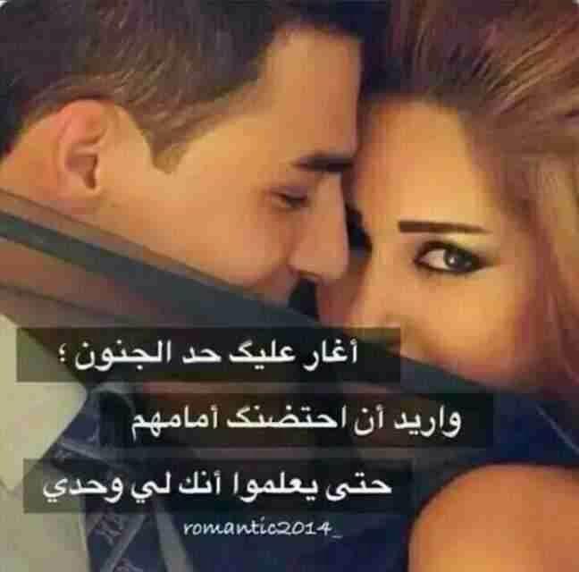 Http Instagram Com Yahassan00 Love Words True Words Words