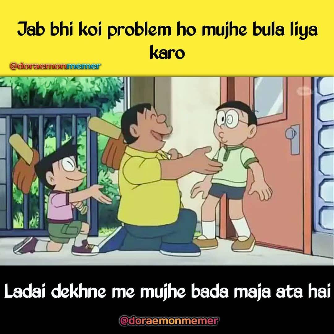 Funny Doraemon Memes Best Funny Doraemon Meme Doraemon English Meme Doraemon Hindi Meme Best Funny Hindi Meme S Funny Memes Images English Memes Doraemon