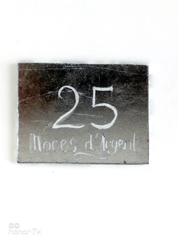 ARGENT 25e anniversaire de mariage cadeau! Cadre photo personnalisé