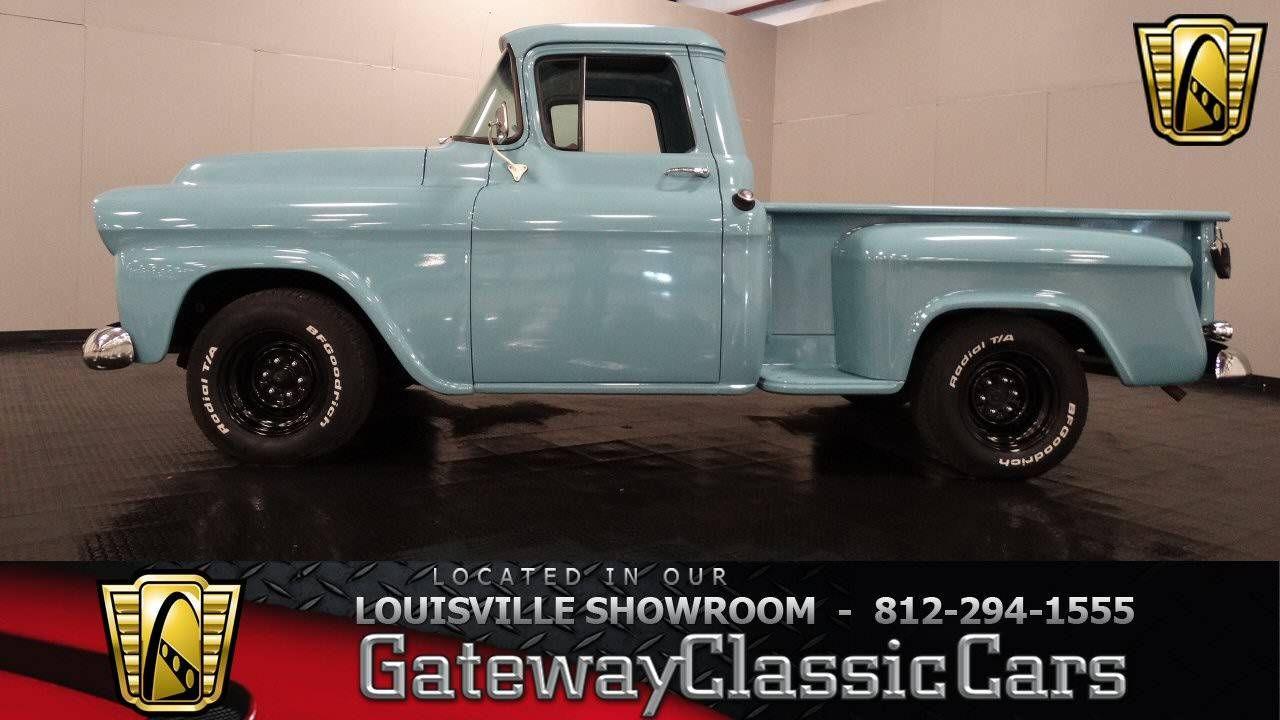 1959 gmc fc101 truck