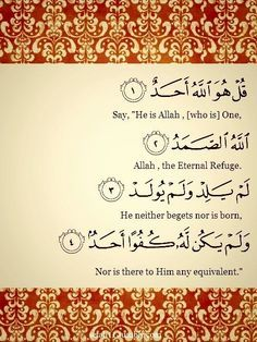 Pin By Mouad Attou On Islam Quran Islam Quran Islamic Teachings