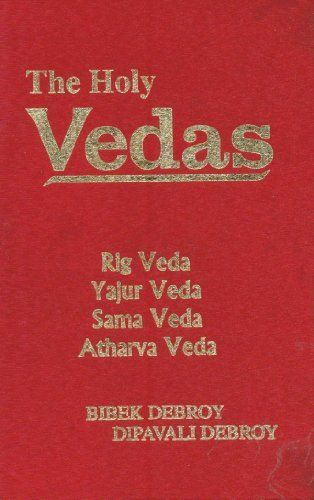 Sanskrit Of The Vedas Vs Modern Sanskrit: The Introduction To My Board..