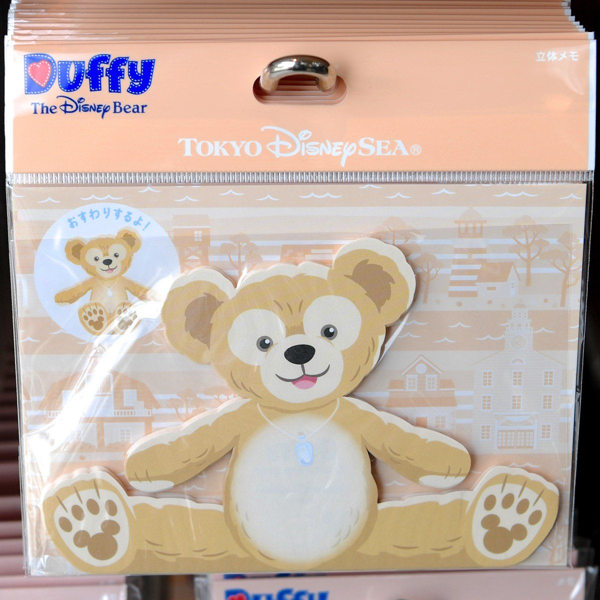 Tokyo Disney Pin 2019 TDL 101 Dalmatians TDS Disneysea Disneyland
