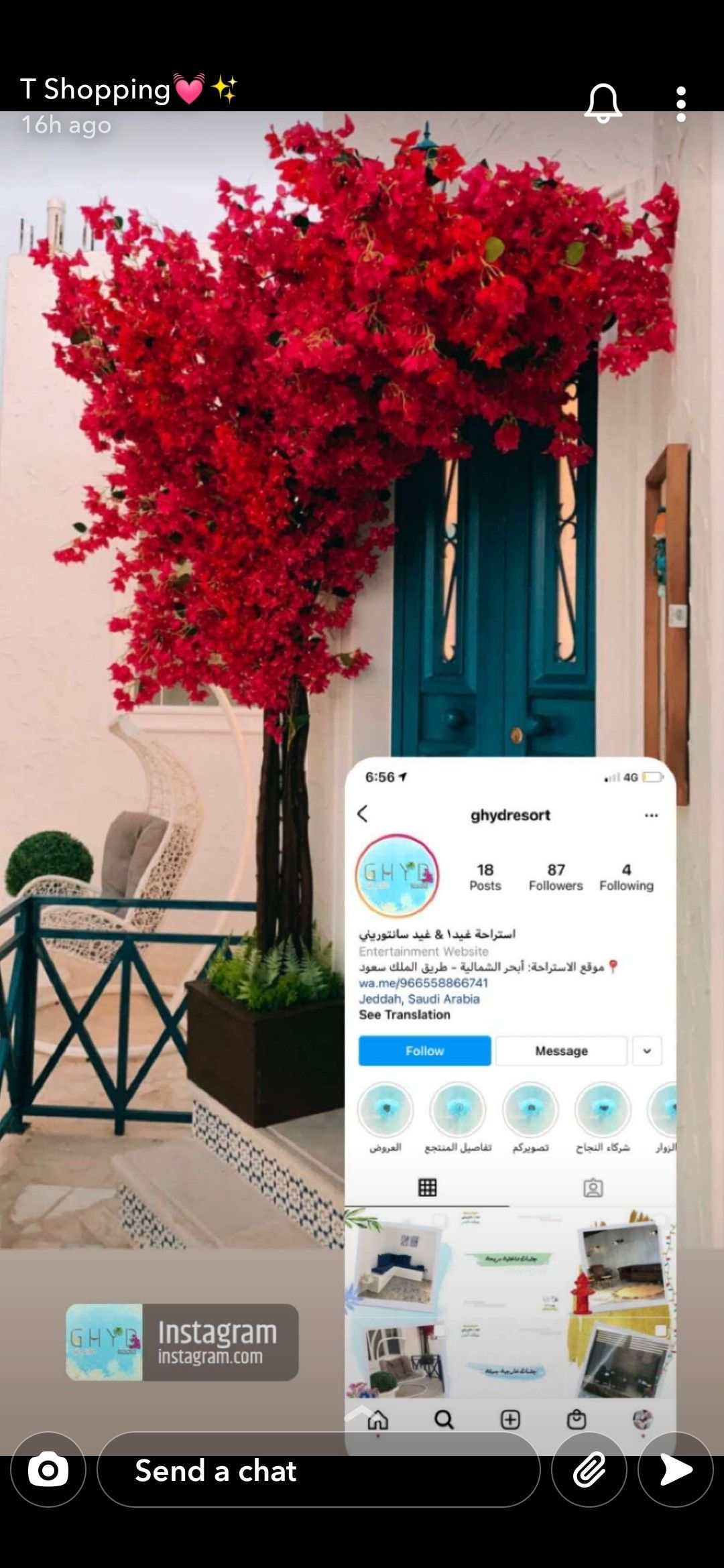Pin By Sarah Abdullah On Jeddah In 2021 Jeddah Instagram Messages