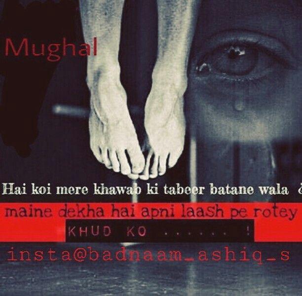 Painful Heart Touching Quotes: Pin By Zoya Khan On Heart Broken