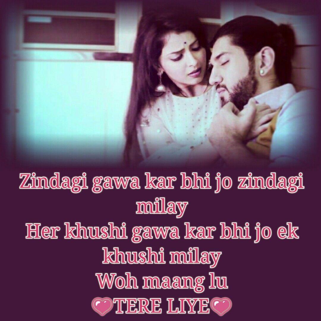 Hindi Love Shayari Adorable Quotes Hindi Shayari Love Song Quotes