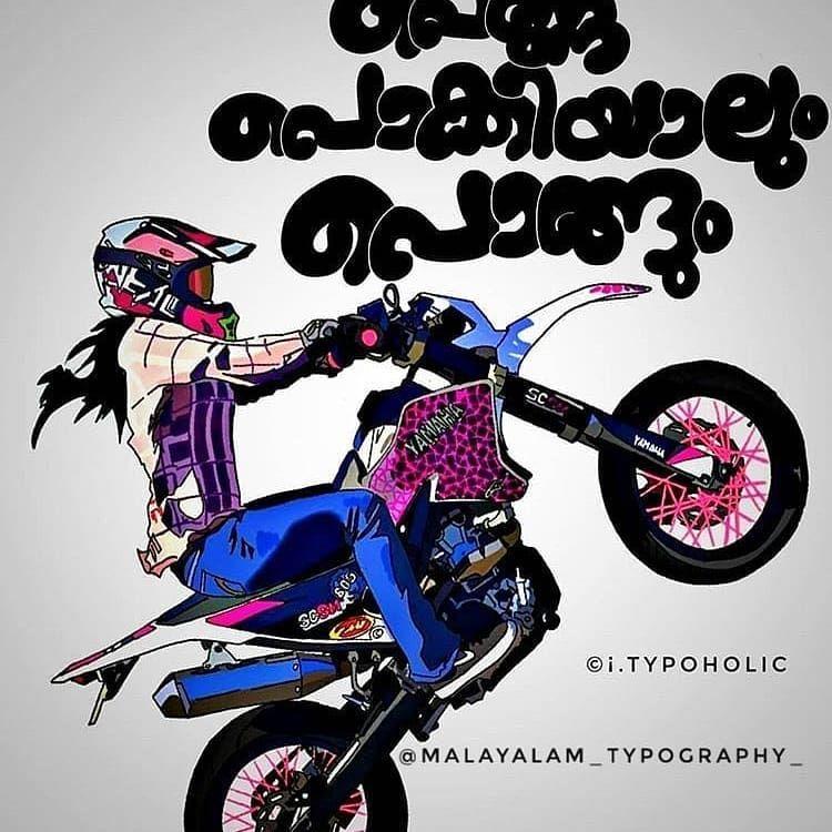 Pin By Indirani Shanmugam On My Favorite Movies Quotes Romantik