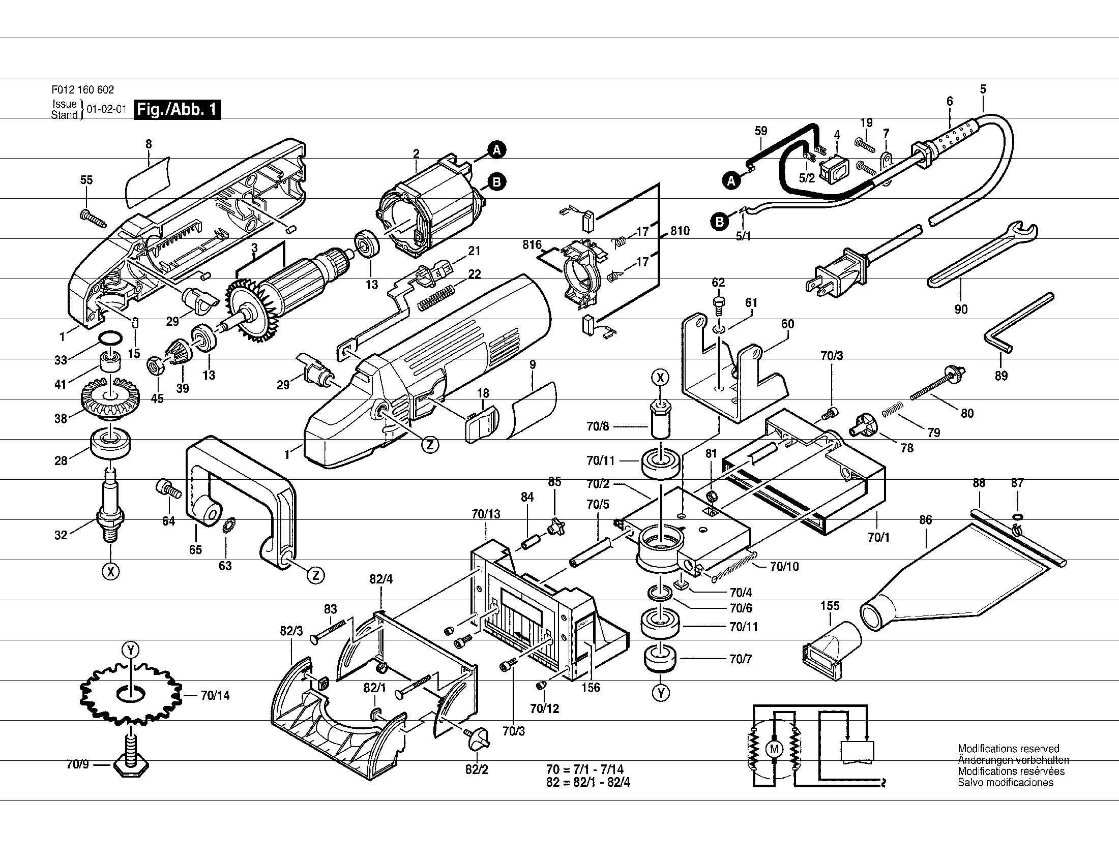 Skil Hd Plate Joiner Power Tool Schematic