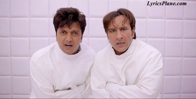Lyrics Plane: Hum Pagal Nahin Hain Bhaiya Lyrics - Humshakals