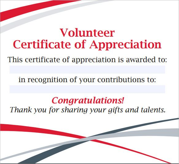 Specially Designed Sample Volunteer Certificate Template Can Be
