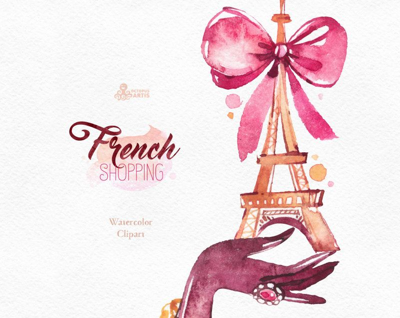 French Shopping Watercolor Fashion Clipart Shoes Fashion Dog