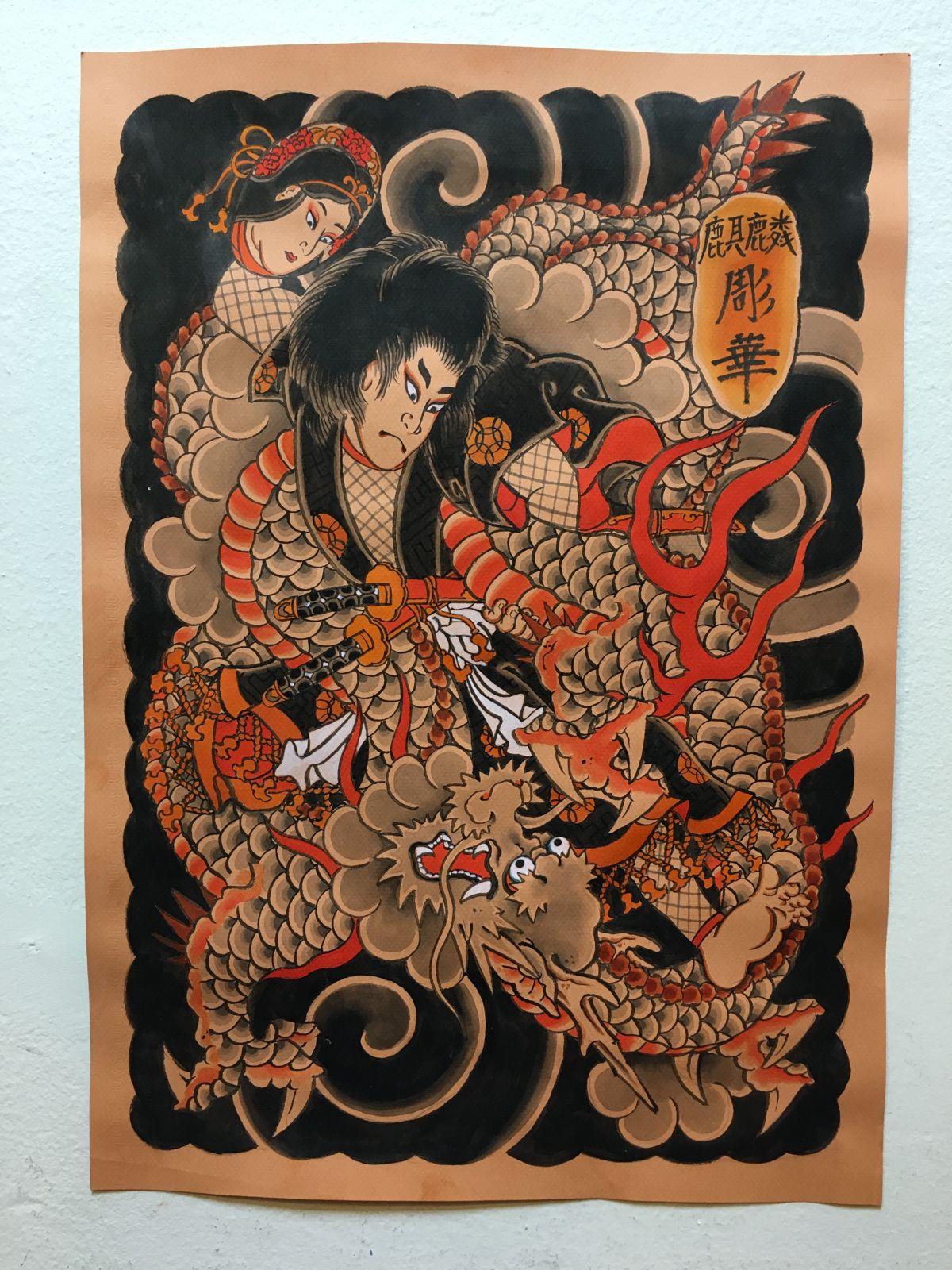Photo of Ryuotaro