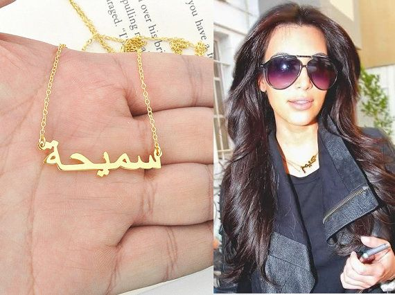 18k gold arabic name necklace silver arabic necklace name necklace