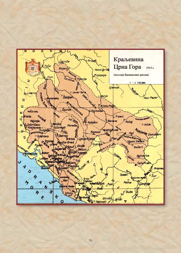 Kingdom Of Montenegro 1913 Kraљevina Crna Gora 1913 Vintage
