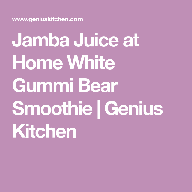 jamba juice white gummy ingredients