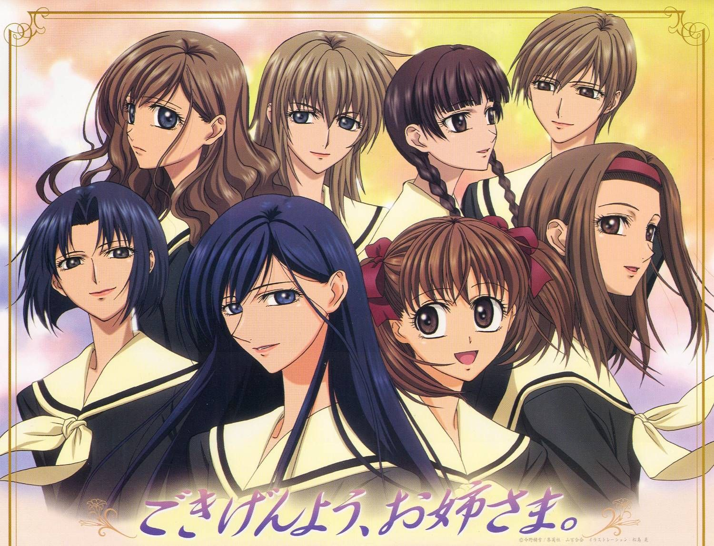 Maria Sama Ga Miteru Maria Watches Over Us Series Fondo De Anime Caricaturas Anime