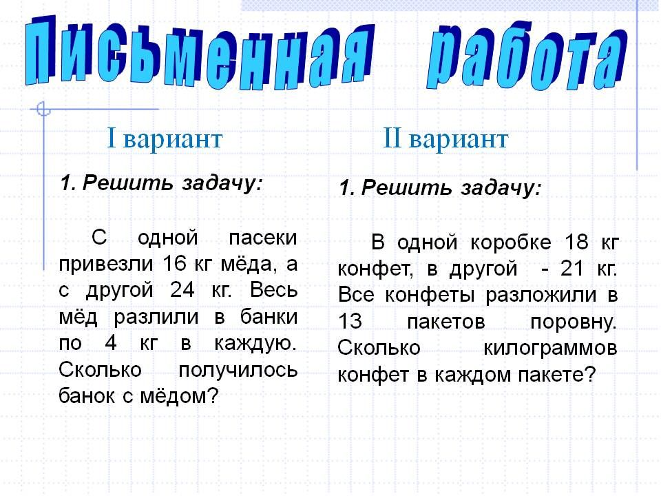 Unit 3 lesson b перевод текста книги кауфман 9 класс стр