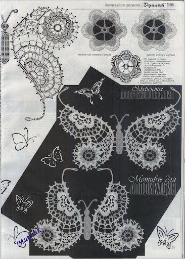 butterfly element | Freeform Crochet- Russian/Irish | Pinterest ...