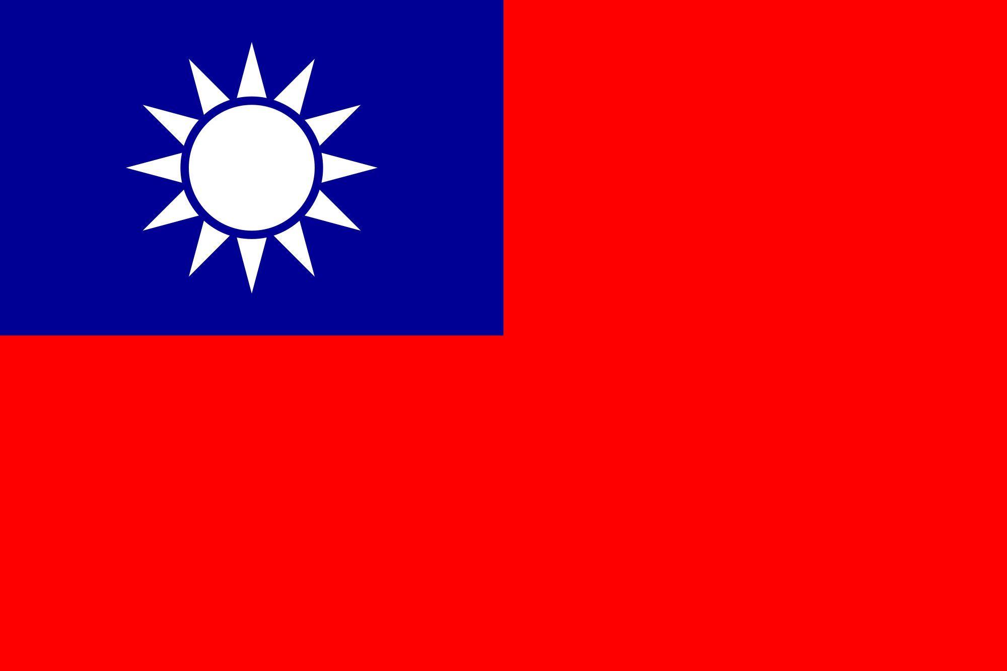 Taiwan Country Flag Taiwan Flag China Flag Taiwanese Flag
