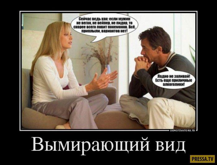 Демотиваторы украина про секс